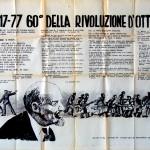 60° della Rivoluzione d'Ottobre