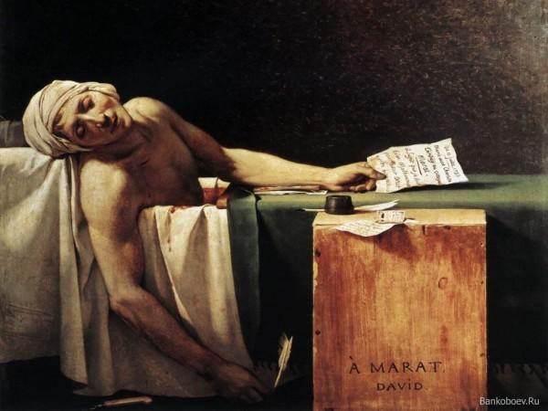 Morte-di-Marat-2-600x450