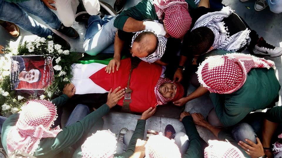 Mu'taz Zawahreh (27) killed by IOF on Tuesday, Bethlehem foto PNN
