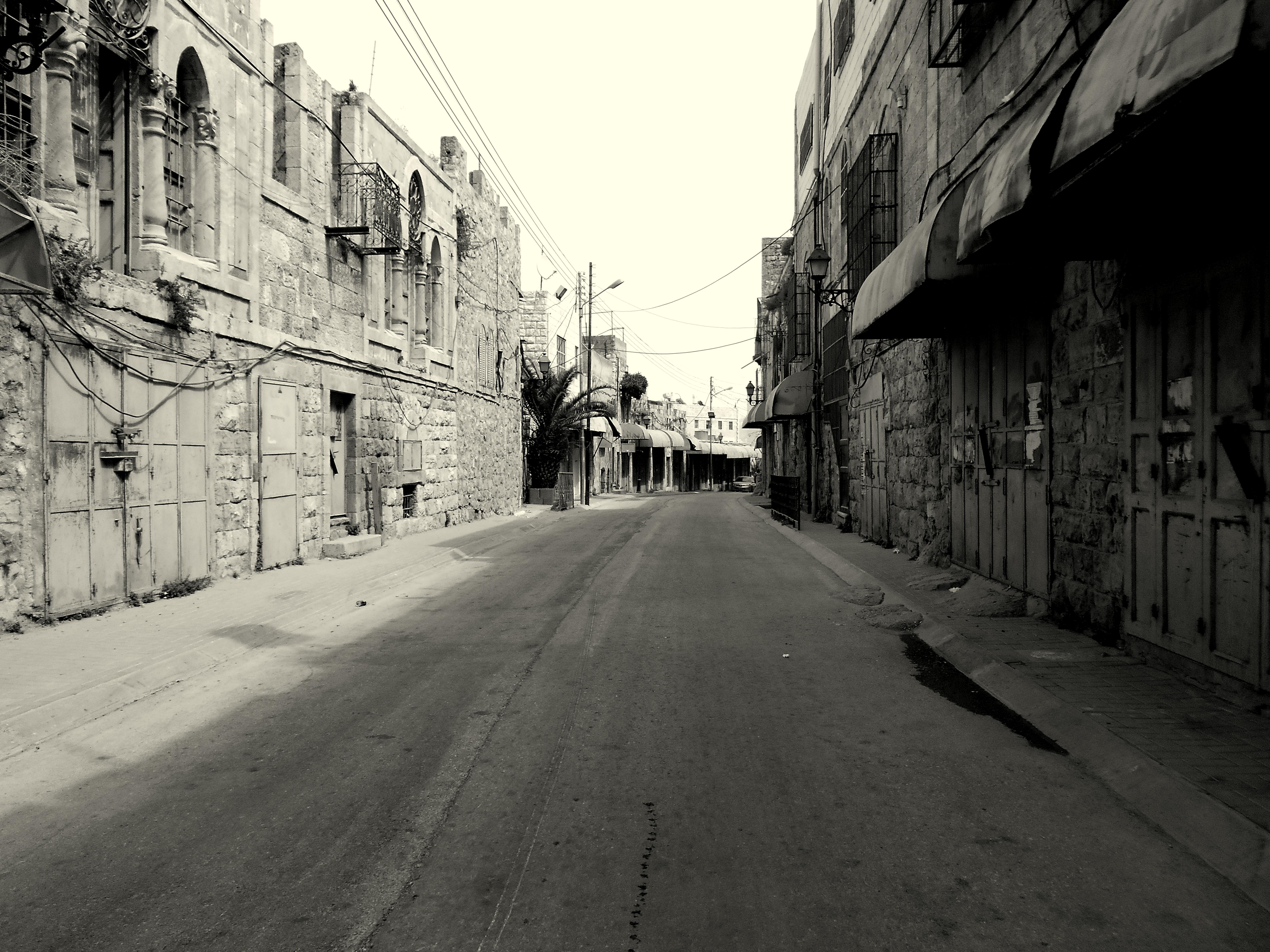 SHUSHADA STREET