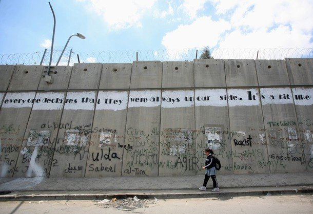 west-bank-wall