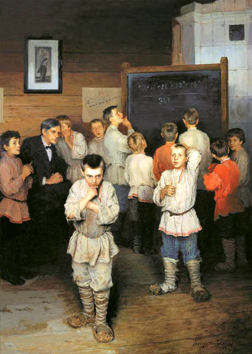 Scuola - Dipinto di Bogdanov-Belsky