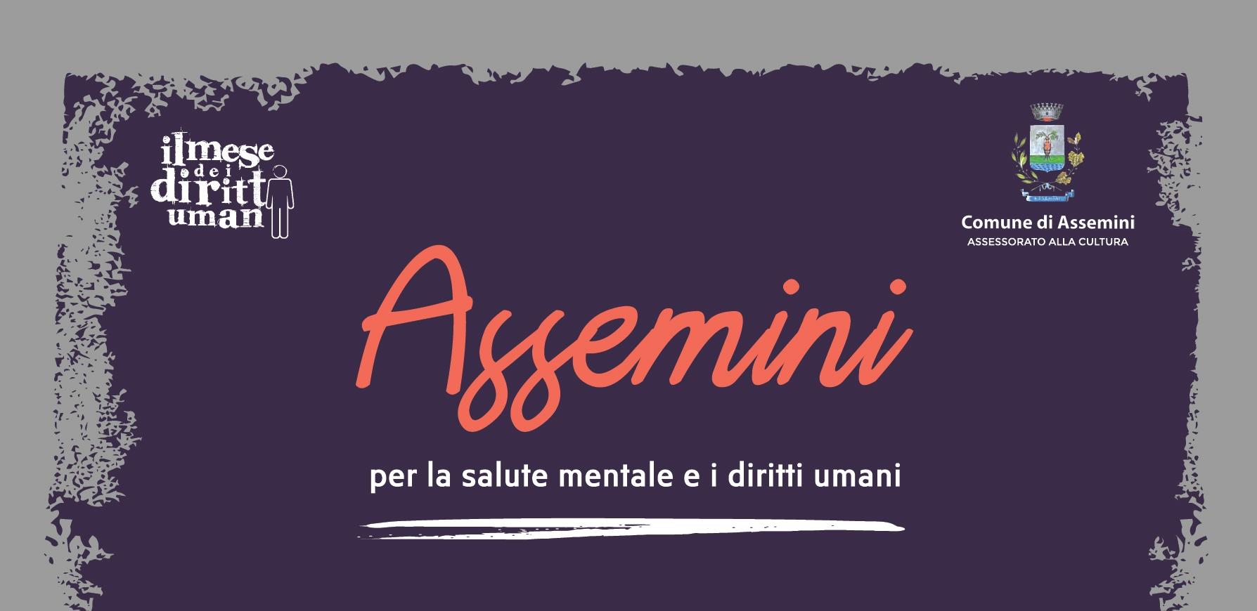 assemini-2016-1