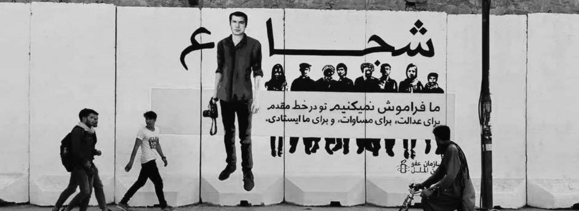 Un murale a Kabul dedicato al coraggio dei difensori dei diritti umani